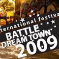 battle dream town