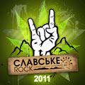 славське рок slavske rock