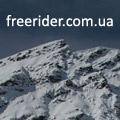 ������� � �������� freerider.com.ua